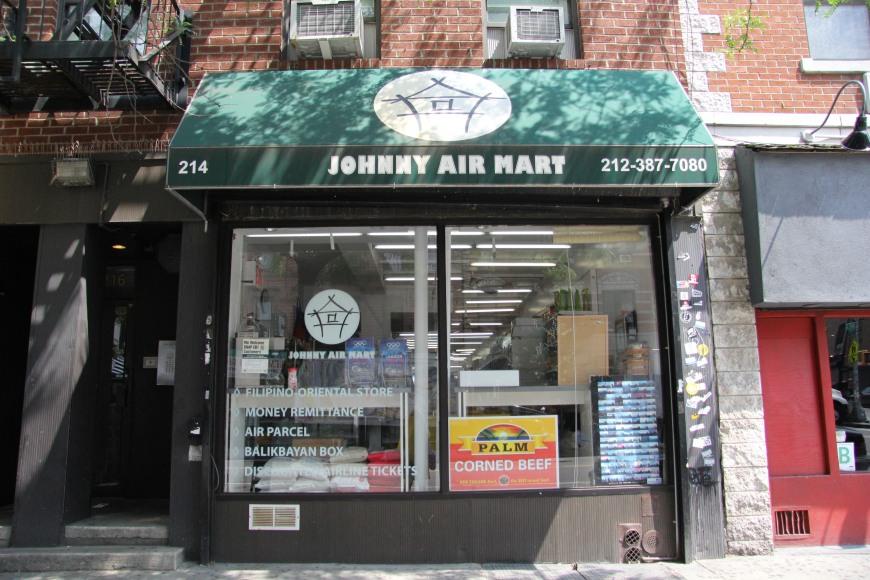 Johnny Air Mart